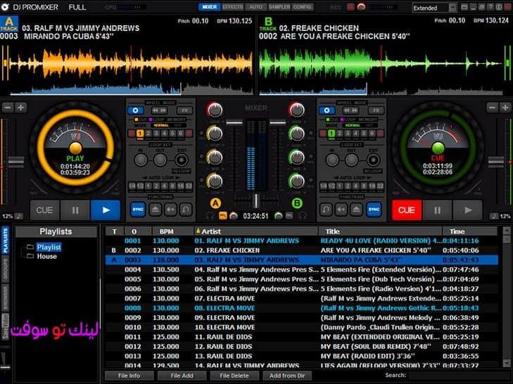 برنامج دي جي برو ميكسر DJ ProMixer Free