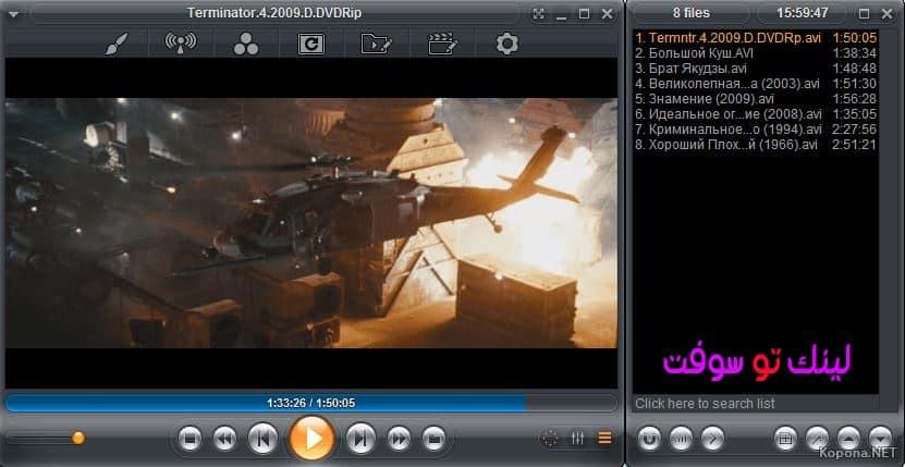 برنامج زووم بلاير Zoom Player Max