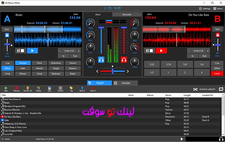 برنامج DJ Music Mixer