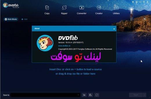 برنامج DVDFab لنسخ دي في دي
