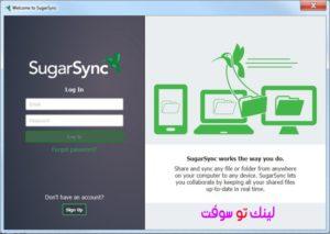 برنامج SugarSync