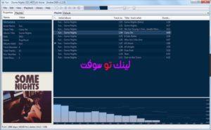 تحميل برنامج Foobar2000 لتشغيل الصوتيات