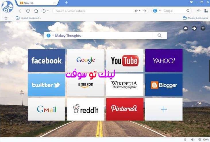 تحميل uc browser