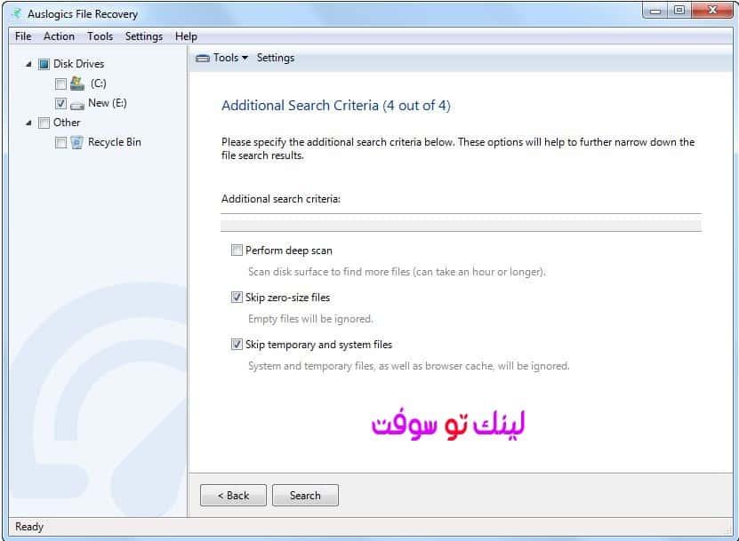 برنامج استعادة المحذوفات Auslogics File Recovery