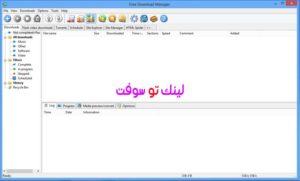 برنامج التحميل Free Download Manager