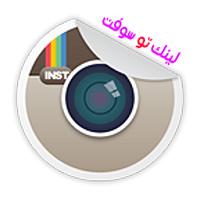 برنامج تحميل من الانستقرام Instagram Downloader