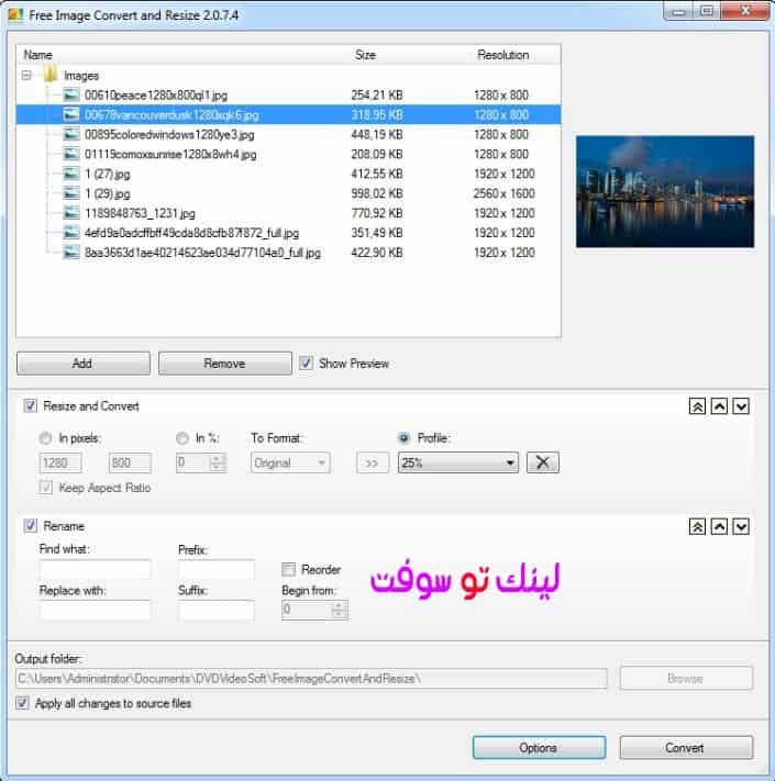 برنامج تحويل الصور Free Image Convert and Resize