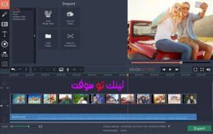 برنامج تصوير الشاشه فيديو Movavi Screen Capture Studio