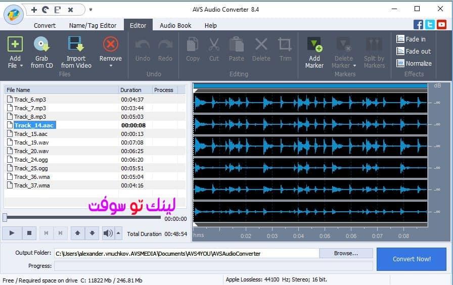 برنامج AVS Audio Converter