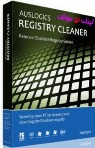 برنامج Auslogics Registry Cleaner