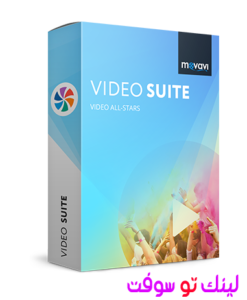 برنامج Movavi Video Suite