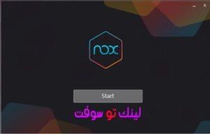 برنامج Nox App Player محاكي اندرويد