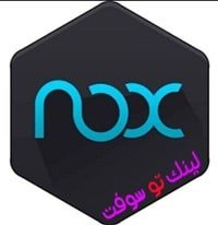 برنامج Nox App Player for Mac