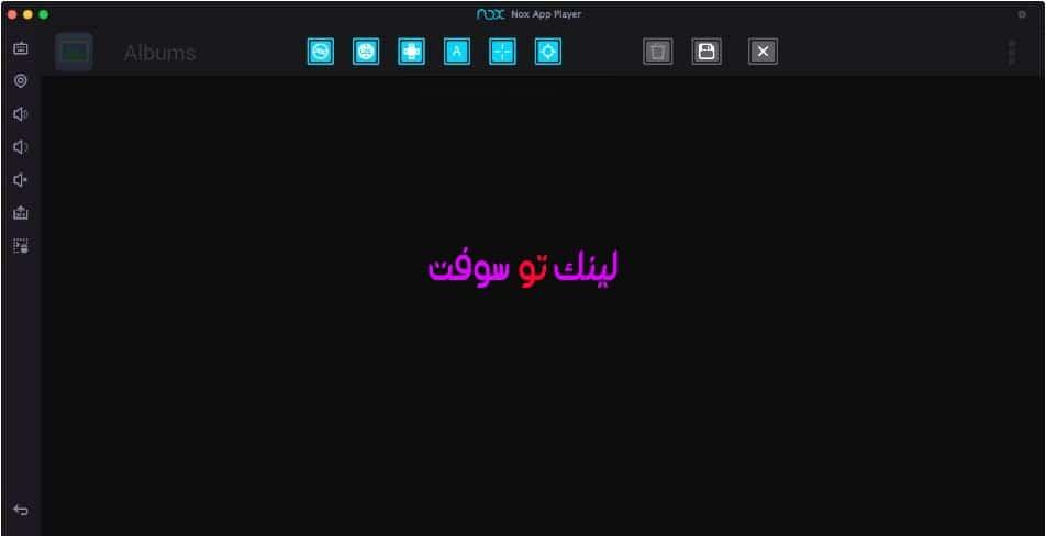 برنامج Nox App Player for Mac