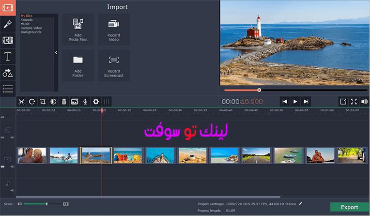 برنامج Photo Slideshow Maker