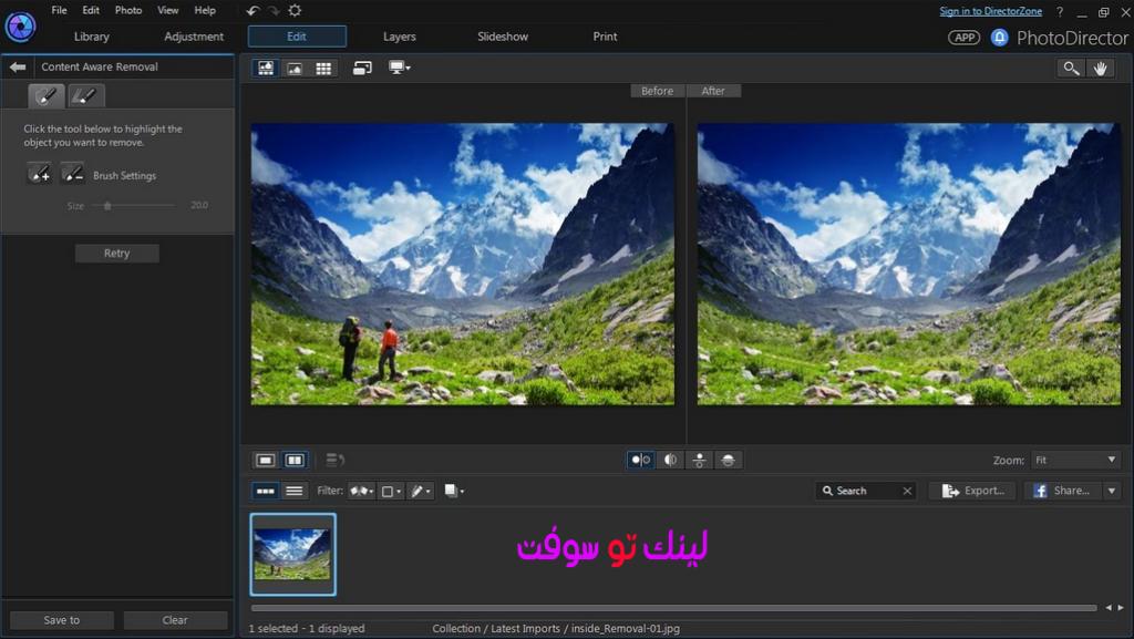 برنامج PhotoDirector