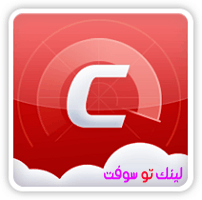 برنامج comodo cloud antivirus مكافح الفيروسات السحابي