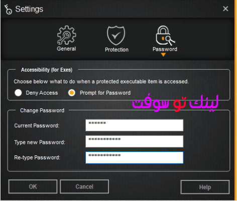 برنامج folder protector