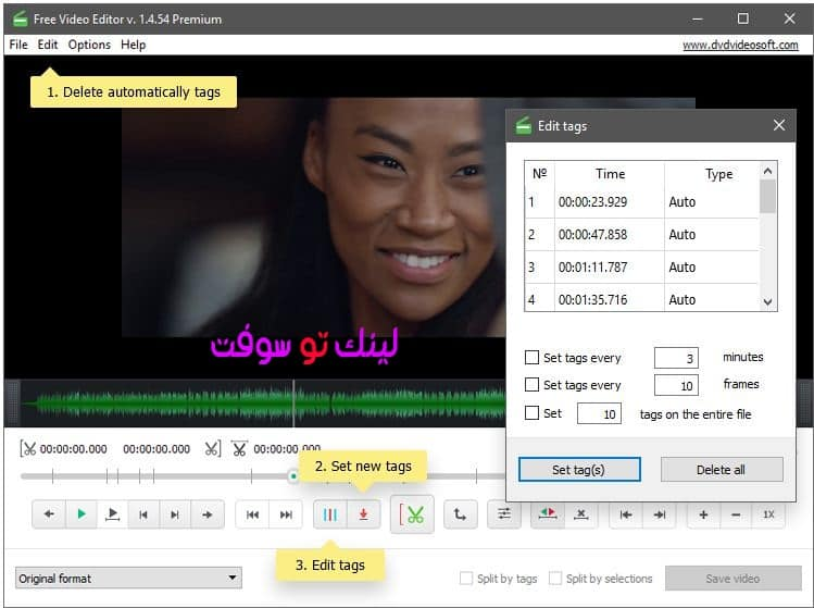 برنامج free video editor برنامج صانع الفيديو