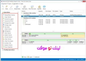 برنامج macrorit disk partition expert