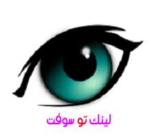برنامج mrViewer