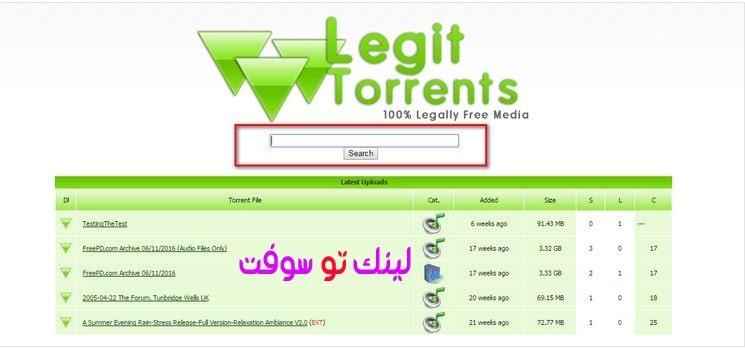 تحميل برنامج تورنت Free Torrent Download