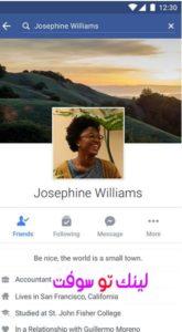 تحميل تطبيق فيس بوك للاندرويد Facebook for Android