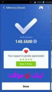 تحميل كلين ماستر Clean Master for Android
