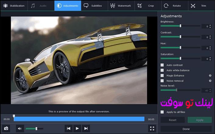 محول الفيديو Movavi Video Converter