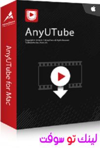 برنامج تحميل من اليوتيوب AnyUTube Video Downloader