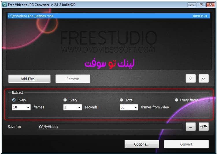 برنامج تحويل الفيديو الى صور Free Video to JPG Converter