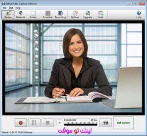 برنامج تسجيل فيديو من كاميرا الكمبيوتر Debut Video Capture Software