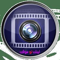 برنامج تسجيل فيديو من كاميرا الكمبيوتر