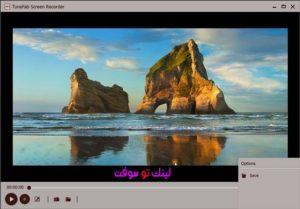 برنامج تصوير الشاشة فيديو للكمبيوتر TuneFab Screen Recorder