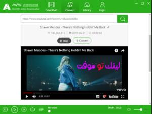 برنامج تنزيل الفيديوهات AnyVid Video Downloader