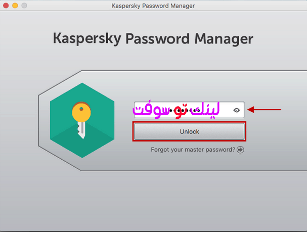 برنامج Kaspersky Password Manager