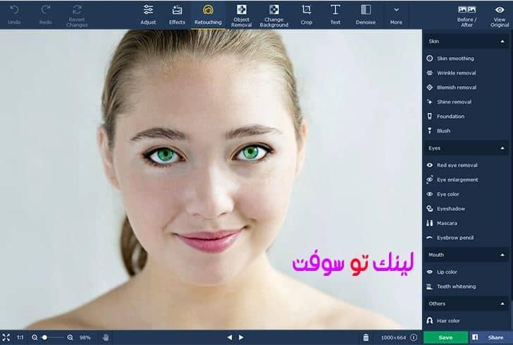 برنامج Movavi Photo Editor