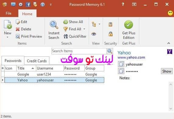 برنامج Password Memory