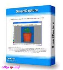 برنامج SmartCapture