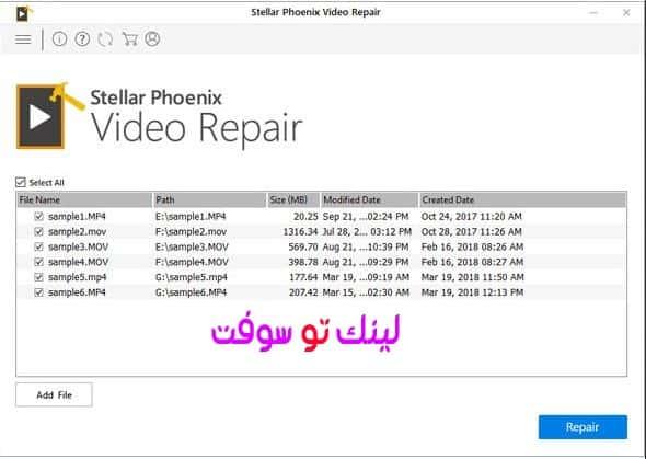 برنامج Stellar Phoenix Video Repair