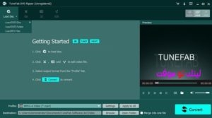 برنامج TuneFab DVD Ripper