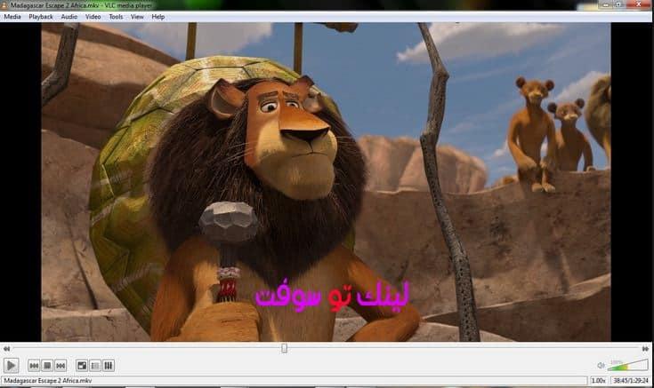 برنامج VLC Media Player 3.0.1