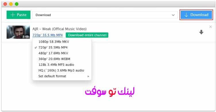 برنامج YouTube Download for Mac