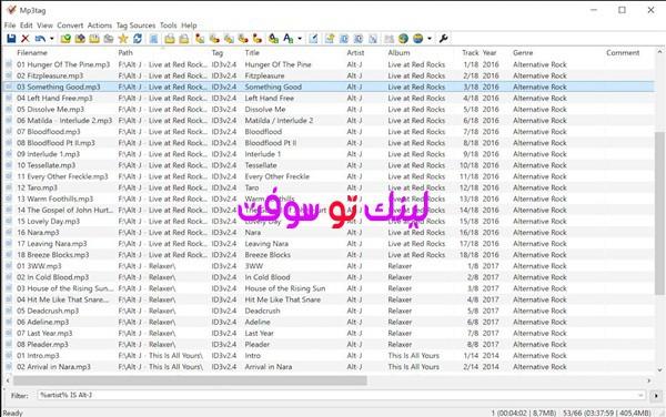 برنامج mp3tag 2.86