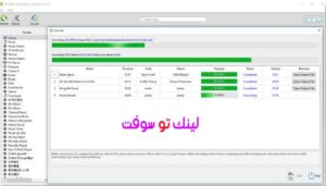 برنامج TuneFab Apple Music Converter