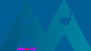 برنامج tunefab apple music converter تنزيل مباشر أخر إصدار