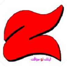 تحميل برنامج Zortam Mp3 Media Studio