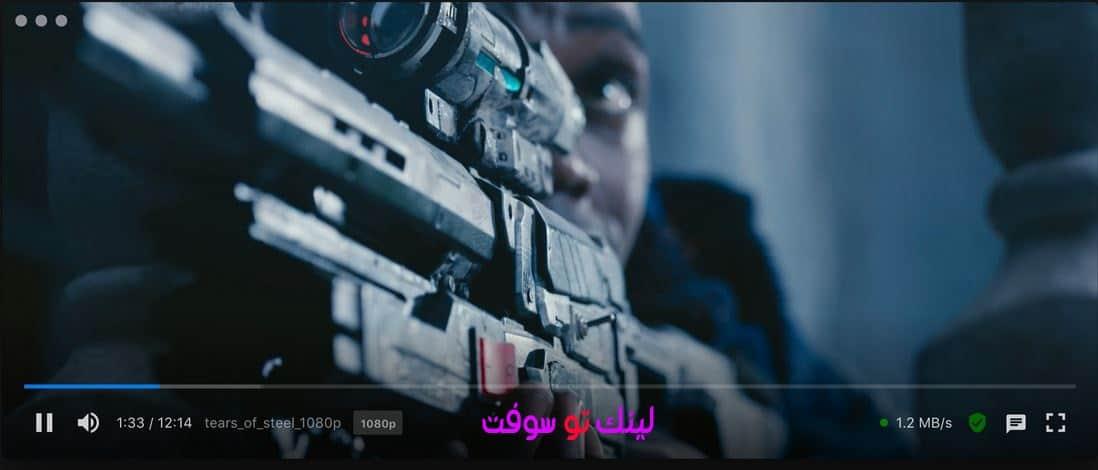 تحميل مشغل فيديو mp4