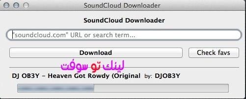 تحميل من الساوند كلاود Soundcloud downloader for Mac