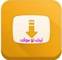 تنزيل برنامج سناب تيوب snaptube 4.34.0.10409